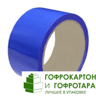 Клейкая лента (скотч) упаковочная синяя. Размер: 48мм х 66м. Плотность 47 г/м2.