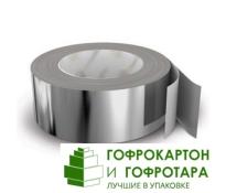 Клейкая лента (скотч) алюминиевая. Размер: 50мм х 10м. Плотность 66 г/м2.