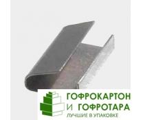 Скрепа оцинкованная для ПП-ленты 12мм. (1000 шт.)