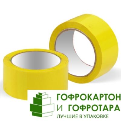 Клейкая лента (скотч) упаковочная желтая. Размер: 48мм х 50 м. Плотность 45 г/м2.