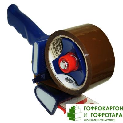 Диспенсер для скотча 50 мм. UNIBOB