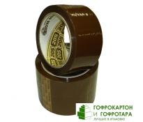 Клейкая лента (скотч) упаковочная коричневая. Размер: 48 мм х 50 м. Плотность 45 г/м2.