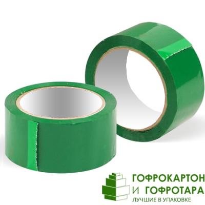 Клейкая лента (скотч) упаковочная зеленая. Размер: 48мм х 50м. Плотность 45 г/м2.
