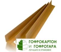 Уголки защитные картонные