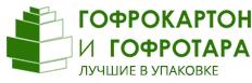 Гофрокартон ИМ