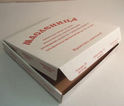 упаковка для пирога